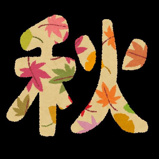 season3_aki