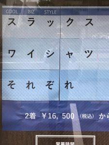 2021071104